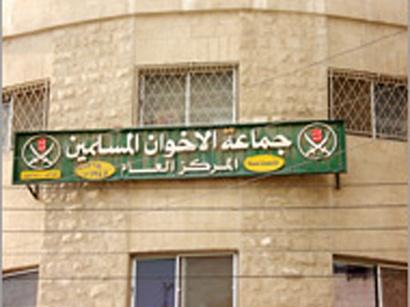 صور: جماعة الإخوان تؤكد نبأ اعتقال الأمن المصري قيادي بمكتب الإرشاد / سياسة