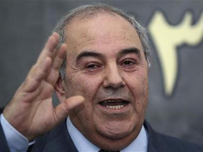 صور:  إيــاد عـــلاوي نائب رئيس الجمهورية يستقبل السفير الامريكي في العراق / سياسة