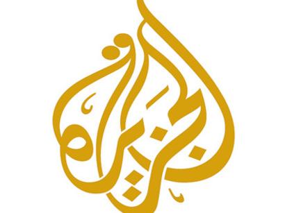 صور: الجزيرة تشتري قناة تلفزيونية أميركية  / مجتمع