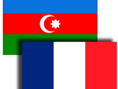 صور:  بحث سبل تطوير العلاقات الثنائية بين أذربيجان وفرنسا / سياسة
