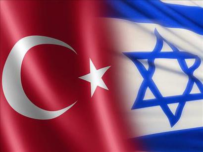 عکس: کارشناسان: روابط ترکیه و اسرائیل در آستانه بحران جدید قرار گرفته است / سیاست