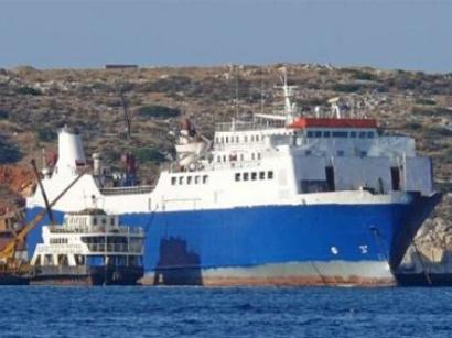 عکس: کشتی توقیف شده فیلیپینی پس از پرداخت جریمه به دولت گرجستان  رها شد / اخبار تجاری و اقتصادی