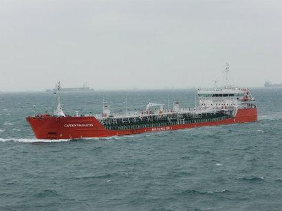 عکس: آمریکا نفتکش کره شمالی را که از لیبی گریخته بود توقیف کرد / کشورهای دیگر