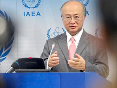 صور: الذرية تنتقد إيران وسوريا وكوريا الشمالية / سياسة