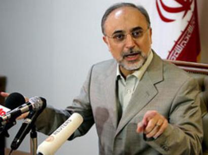 صور: ايران تدعو الى جلاء القوات الأجنبية عن البحرين فورا / منظمة الامم المتحدة