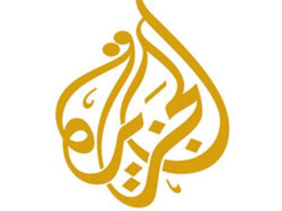 صور: إحراق مكتب الجزيرة مباشر مصر بالقاهرة  / أحداث