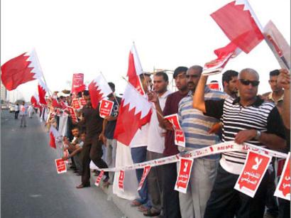 صور: مظاهرات للتيار الصدري في بغداد تأييدا لاحتجاجات البحرين / أحداث