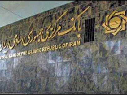عکس: حجم مطالبات معوق بانکی در دوران رياست جمهوری محمود احمدینژاد ۱۶ برابر شده است / ایران