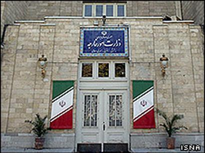 صور: وزارة الخارجية الايرانية تستدعي سفيرة سويسرا / سياسة
