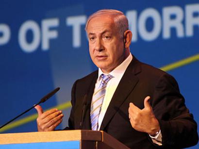 عکس: نخست وزیر اسرائیل به مناسبت توقیف یک کشتی عازم غزه به نظامیان این کشور تبریک گفت / اسرائیل