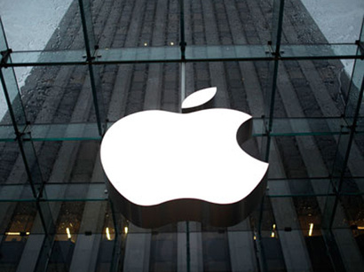 عکس: استیو جابز از مدیرعاملی اپل کنار رفت / ارتباطات تلفنی