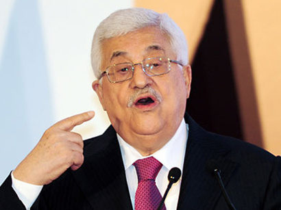 صور: عباس يتمسك بالسلام ونتنياهو يدعوه للتفاوض  / العلاقات الاسرائيلية العربية
