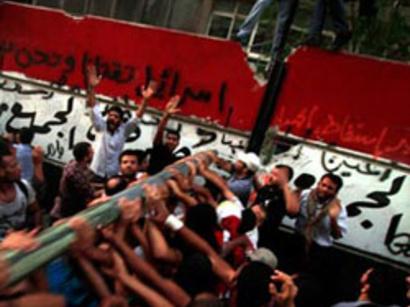 صور: وفد أمني إسرائيلي في القاهرة  / العلاقات الاسرائيلية العربية