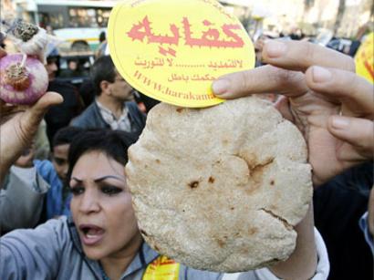 صور: الربيع العربي يعزز المصرفية الإسلامية / سياسة
