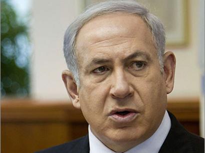 صور: نتنياهو يقوم بتوسع استيطاني قياسي  / العلاقات الاسرائيلية العربية