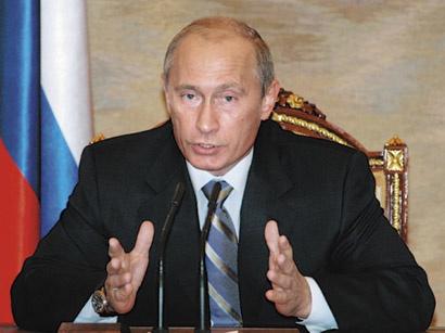 صور: بوتين يزور أنقرة وسوريا تتصدر المحادثات  / سياسة