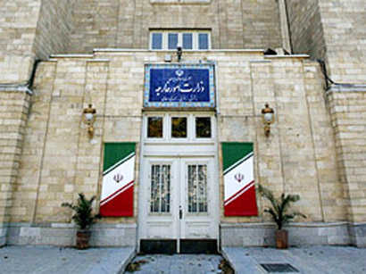 "Iran rejects having ties with ""terror cell"" in Bahrain"