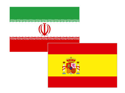 عکس: بیانیه وزارت خارجه اسپانیا درباره جزئیات دیدار ظریف و داستیس  / کشورهای دیگر