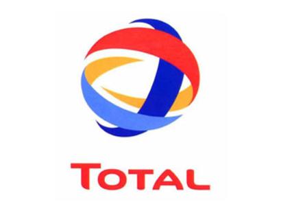 عکس: توتال و سوکار توافق گازی امضا کردند / انرژی