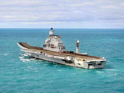 صور: السفينة الروسية المفقودة في بحر أوخوتسك كانت تنقل ذهبا / أحداث