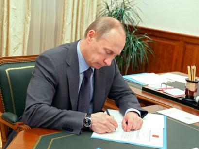 صور: روسيا تحظر تبني الأميركيين لأطفالها  / أحداث