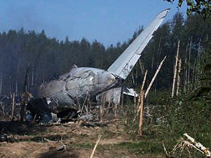 صور: عاجل-- سقوط طائرة  في كزاخستان   / أحداث