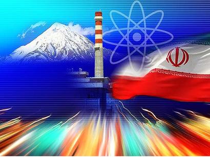 """صور: إيران تأمل اتفاقا شاملا مع """"الذرية""""  / البرنامج النووي"""