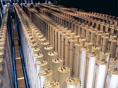 عکس: رویترز: ایران ظرفیت غنیسازی اورانیوم خود را افزایش داده است / برنامه هسته ای