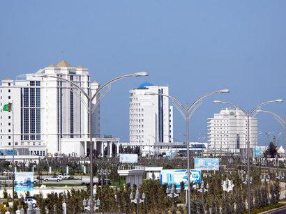 International gas congress opened in Turkmenistan's Avaza