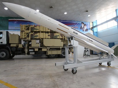 Iran says inaugurates 3rd underground missile production factory