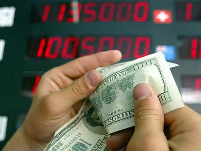 صور: البنك المركزي يحدد سعر الصرف مقابل الدولار لـ7 سبتمبر  / الأخبار الرئيسية