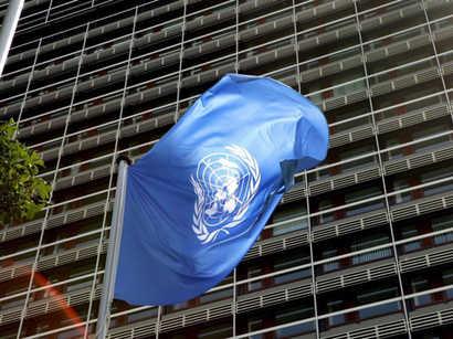 عکس: پنج عضو دورهای تازه شورای امنیت سازمان ملل انتخاب شدند / ایران