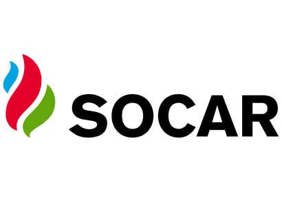 صور: شركة سوكار تستخرج 2.8 مليار متر مربع من الغاز خلال يناير- مايو / أخبار الاعمال و الاقتصاد