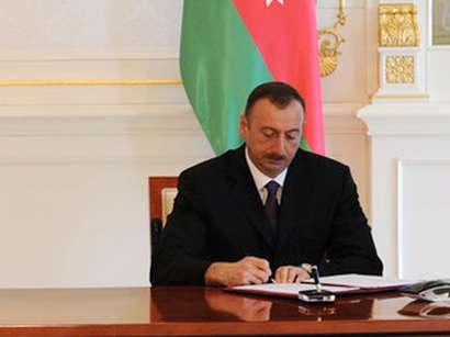 عکس: تبریک رئیس جمهوری آذربایجان به ایران / سیاست
