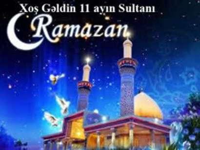 Календарь месяца Рамазан - 2017: правила соблюдения поста