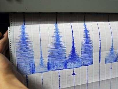Magnitude 5.7 earthquake hits central Japan