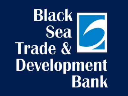 Black Sea Trade and Development Bank to hold presentation for Azerbaijani entrepreneurs