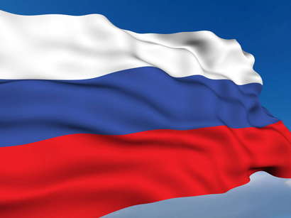Russia offers Switzerland to sign agreement on customs collaboration
