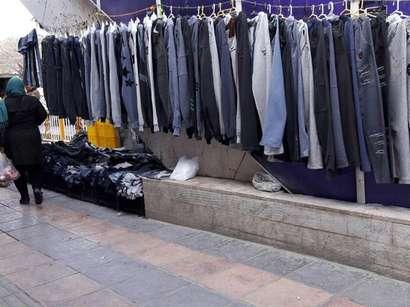 عکس: صنعت پوشاک ایران نیازمند برندسازی است / اخبار تجاری و اقتصادی