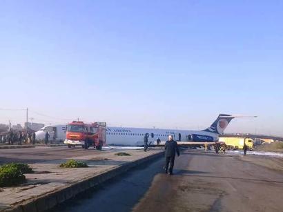 عکس: سانحه هوایی برای هواپیمای تهران ـ ماهشهر / حوادث
