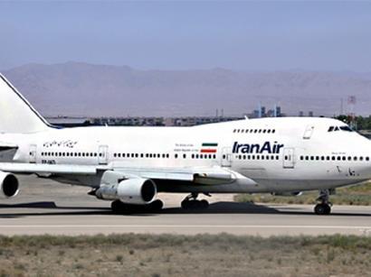 عکس: مجوز داخلی پرواز گرگان - قزاقستان صادر شد   / اخبار تجاری و اقتصادی