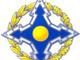 عکس: آغاز نشست غیر علنی سازمان قرارداد امنیت دسته جمعی در آستانه / قزاقستان
