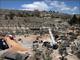 صور: توسع استيطاني جديد في القدس  / العلاقات الاسرائيلية العربية