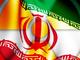 صور: الوكالة الذرية لا تتوقع أي اختراق في الجولة الجديدة من المفاوضات مع إيران هذا الأسبوع / البرنامج النووي