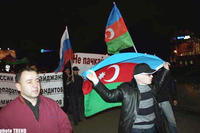 Dekabrın 4-də Moskvada Azərbaycan gənclərinin piketi keçirildi