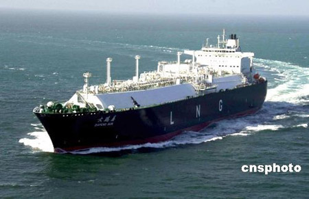 USA delivers first shipment of gas to ex-Soviet state