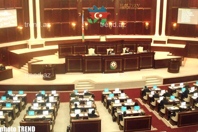 Image result for меджлис азербайджана