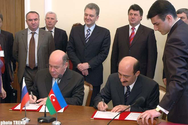 Bakıda Azərbaycan-Rusiya komissiyasının iclasının yekunları üzrə 2 razılaşma imzalanıb