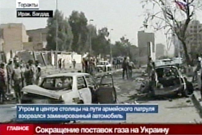 Теракт в Багдаде: погибли 15 человек (видео)