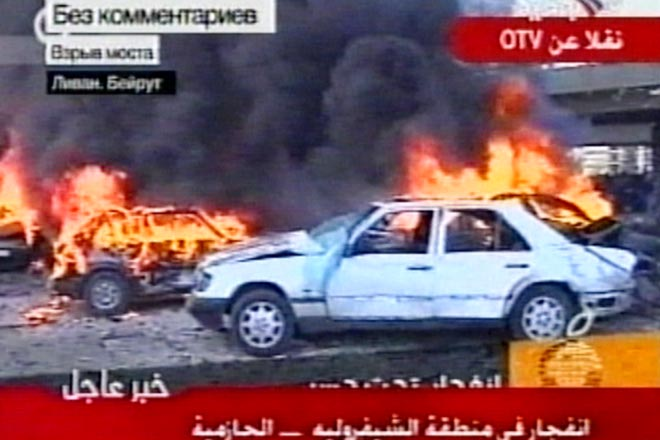 Police say at least 10 killed in   Beirut blast